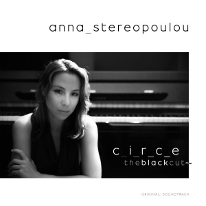 annastereopoulou.againstthesilence.com