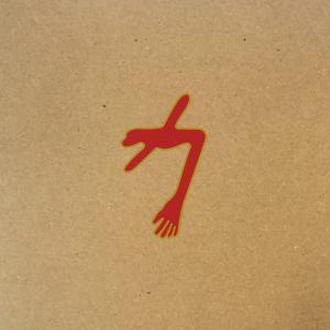 swans.glowingman.againstthesilence